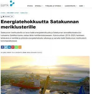 Kuvakaappaus SAMKin nettisivujen uutisesta.