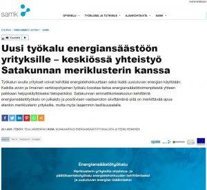 Kuvakaappaus SAMKin nettisivujen artikkelista.